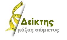 Διαιτολόγος Θεσσαλονίκη