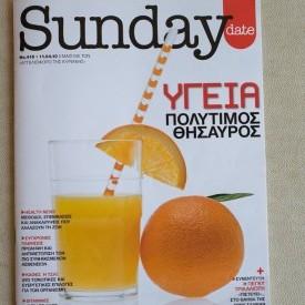 Sunday date (11/04/2010)