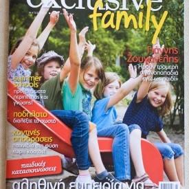 Exclusive family (Μάιος 2012)
